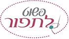 אתר הקורסים של סימה כהנא